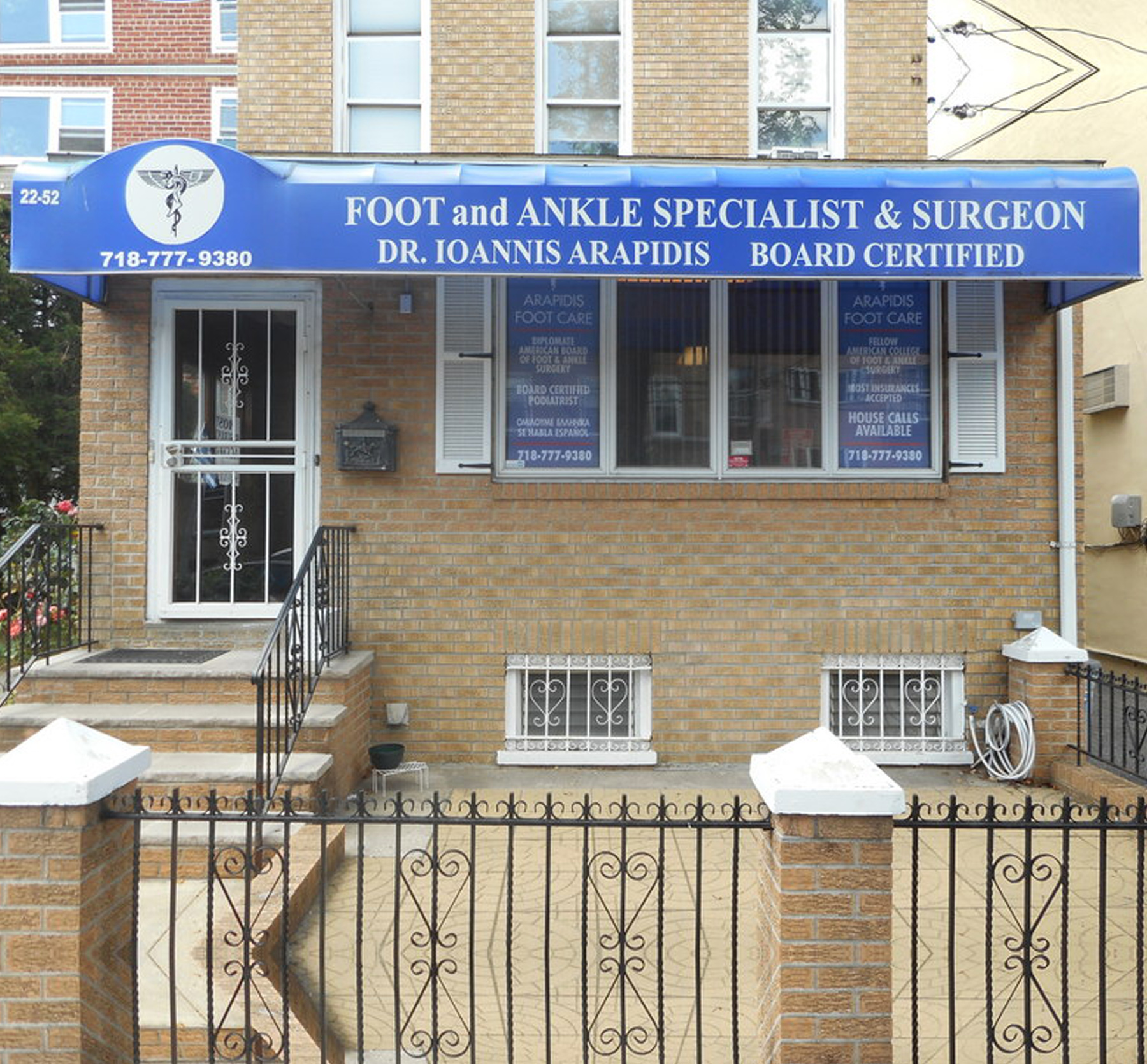 Arapidis Foot Care